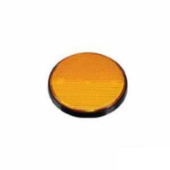 Lanterna Refletora Com 2 Parafusos Amarelo (S11032AM)